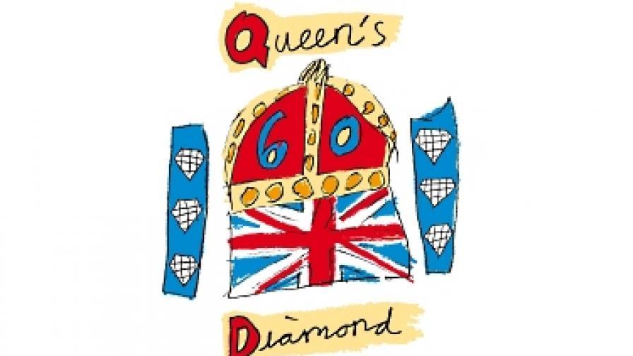 Елизабет II - 60 години на престола
