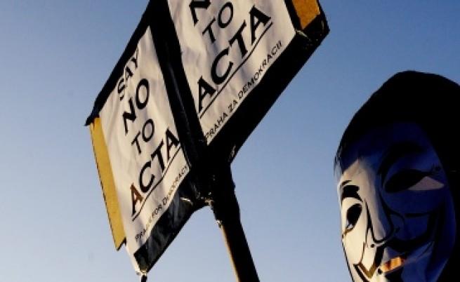 Чехия и Словакия замразиха процедурите по ACTA