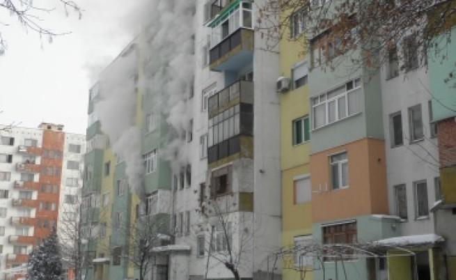 Резултат с изображение за пожарна безопасност на блок