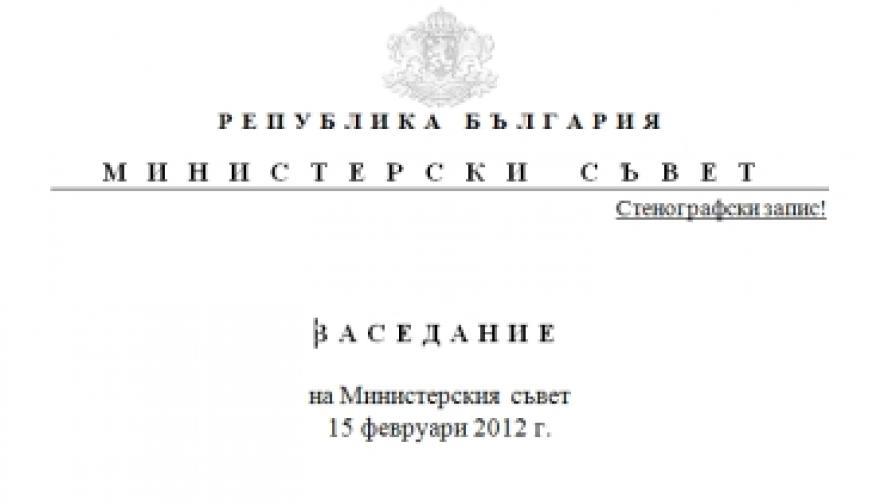 Б. Борисов: Ваньо Танов се ползва с пълната ми подкрепа