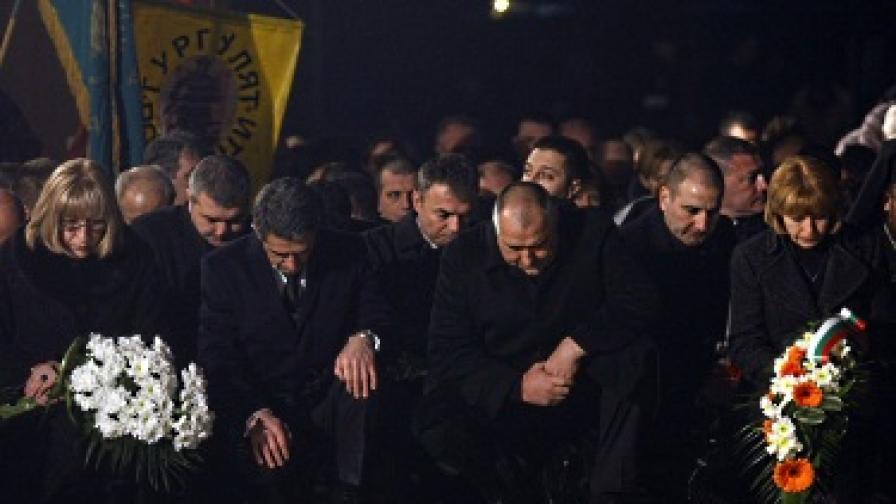 България се поклони пред паметта на Левски