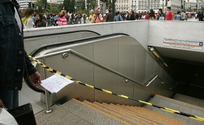 Мистерия с бомба в метрото на Атина