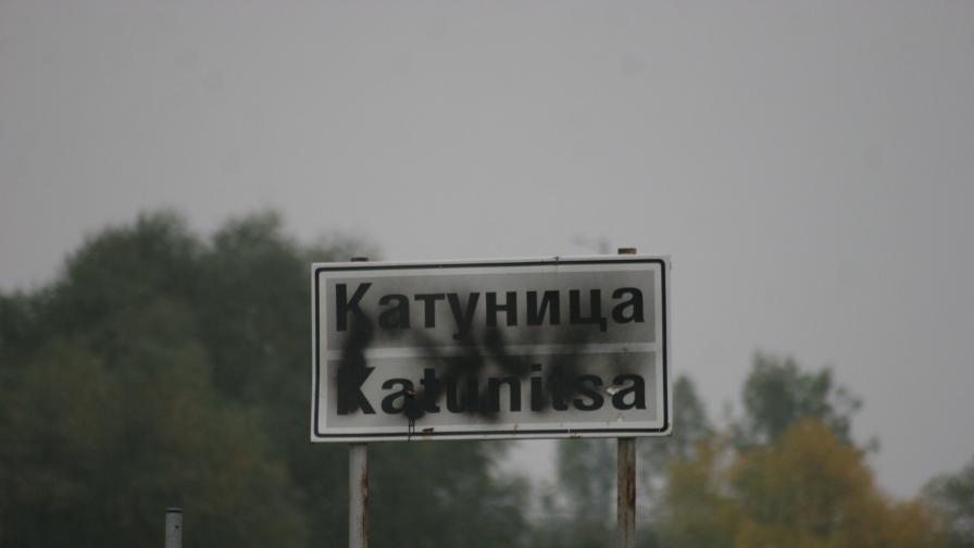 Експертизата: Шофьорът е можел да предотврати смъртта на Ангел от Катуница
