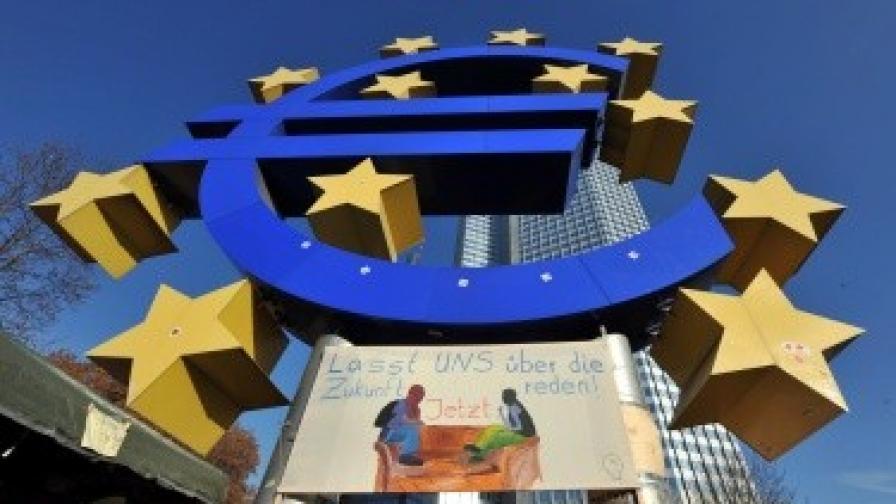 Ромпой: ЕС вече мина през най-лошото от кризата