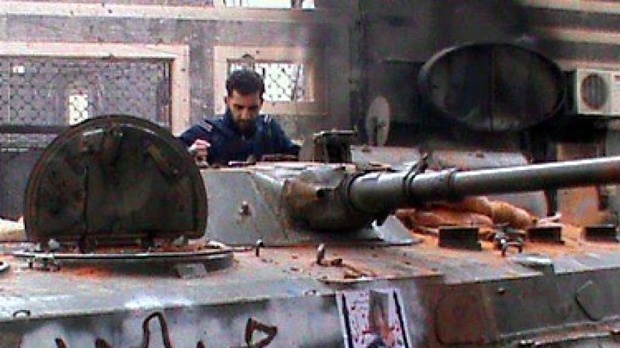 Бунтовниците отстъпват Хомс