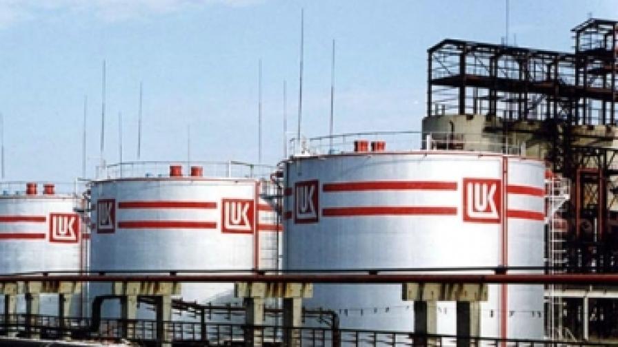"""Лукойл Нефтохим"" отнесе глоба от 250 хил. лв."