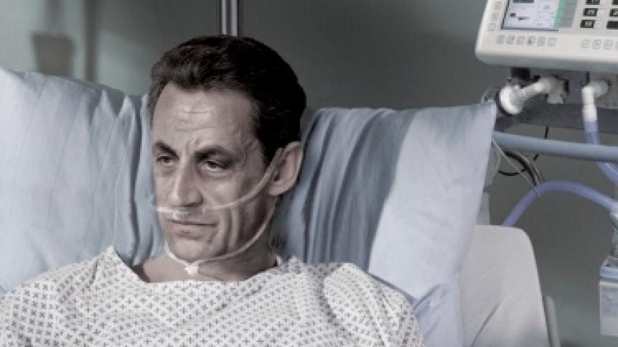 Саркози - тежко болен в кампания за евтаназията
