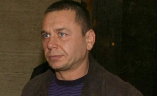 Взрив в дома на Димитър Вучев - Демби