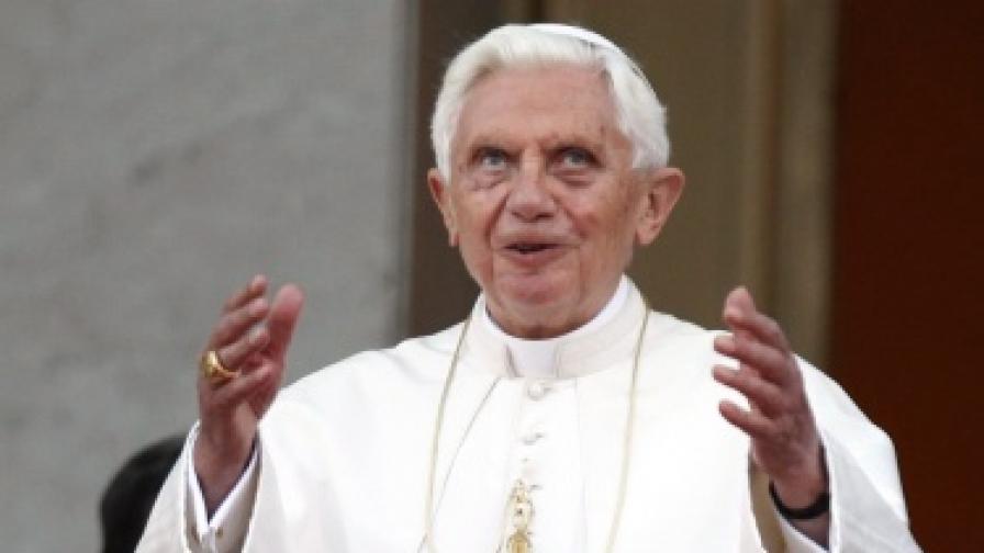 Папата помага за спасяване на еврото?