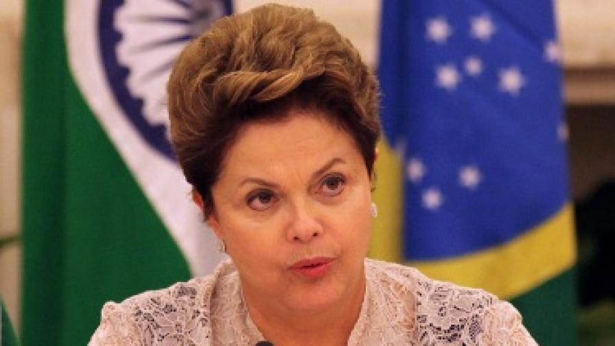 Бразилският Сенат отстрани Дилма Русеф