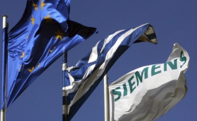 Гърция изтъргува скандала със