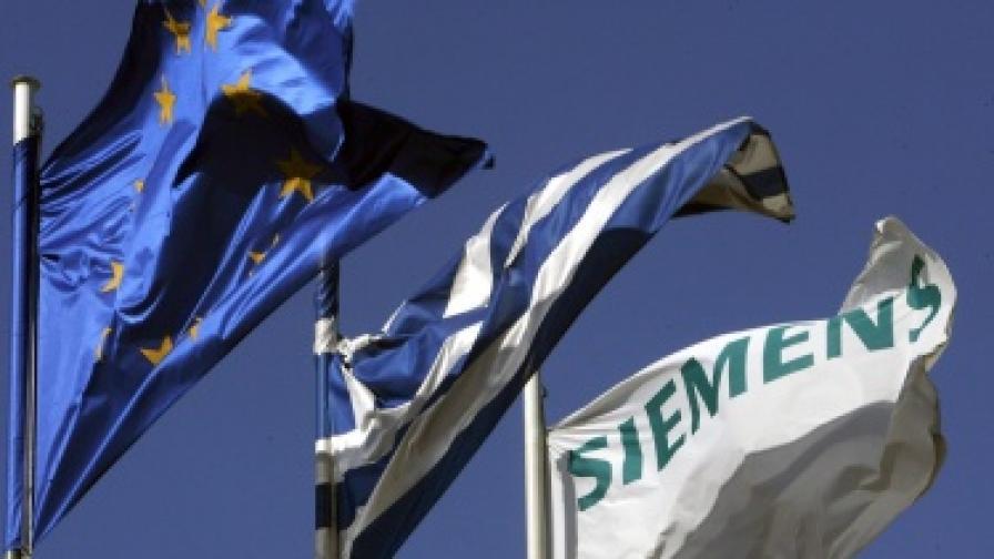 """Гърция изтъргува скандала със """"Сименс"""""""