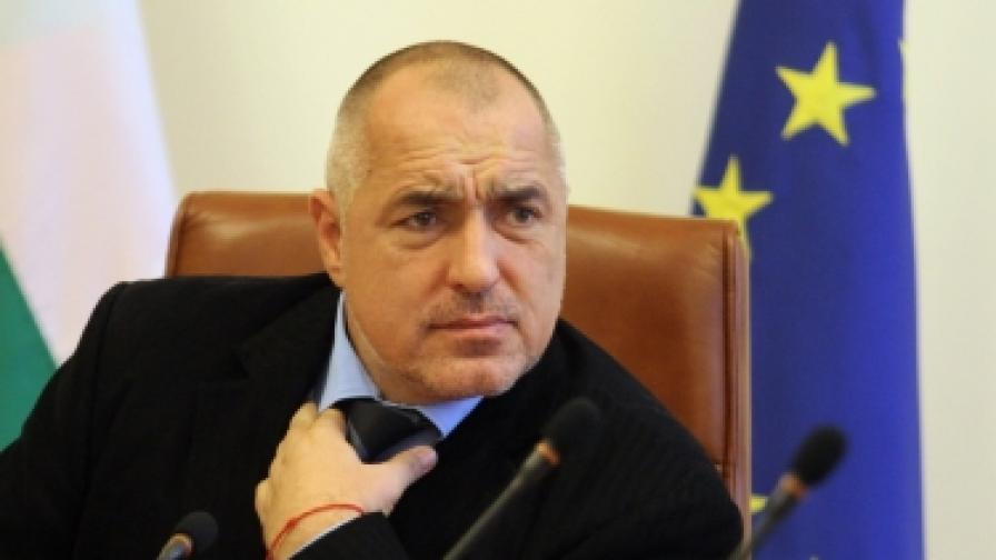 """Борисов: Защо не са в затвора за """"Белене""""?"""