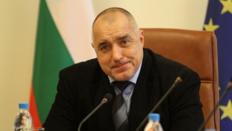 Борисов на заседание на Министерския съвет