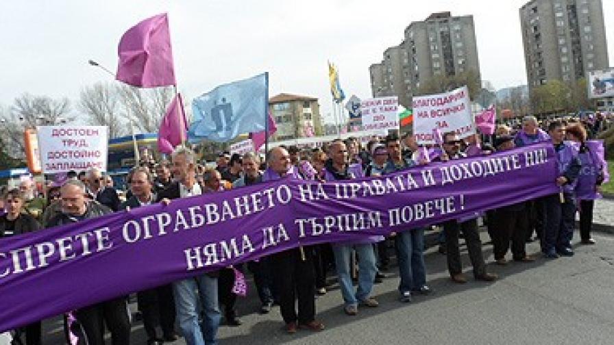 Протестите на работниците ще продължат до изплащането на всички дължими им възнаграждения