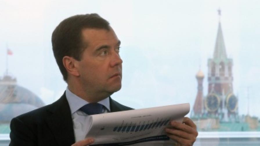 Русия: Не държавна, а обществена телевизия