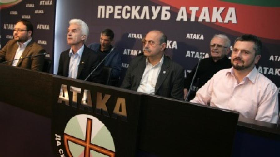 """""""Атака"""" се оттегля от искането за вот на недоверие на кабинета"""