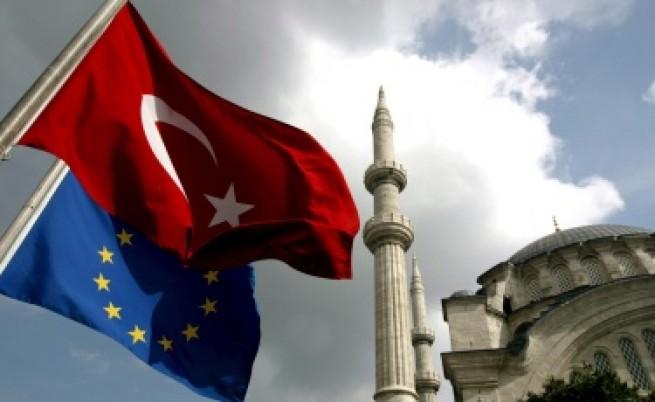 Десет неща, които не знаете за Турция