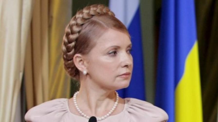 """Украйна готова да """"изтъргува"""" Тимошенко с ЕС"""