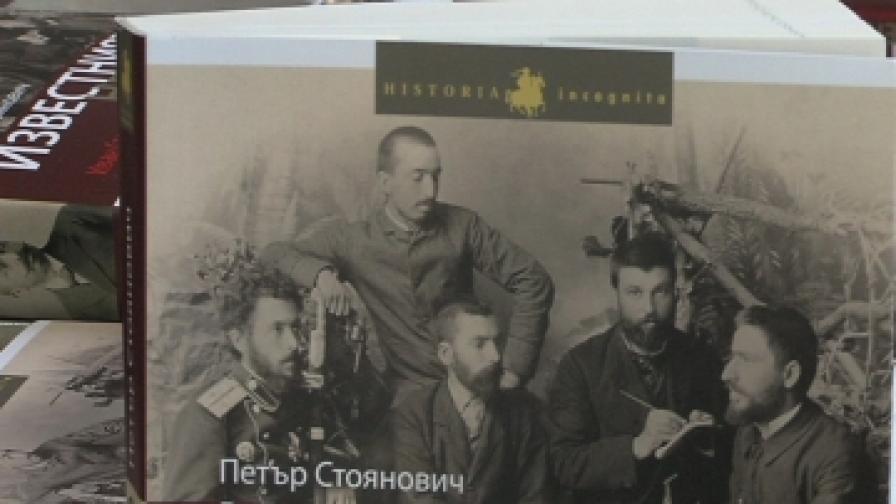 """Книгата """"Известният непознат"""" - Иван Стоянович-Аджелето (1862-1947)"""" е написана от Петър Стоянович"""