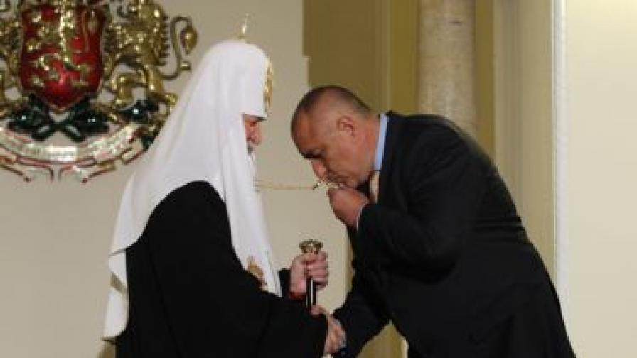 Патриарх Кирил към Борисов: Действате със здрава ръка