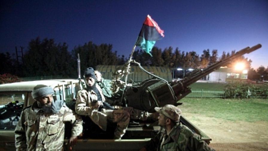 По закон бунтовниците в Либия не са престъпници