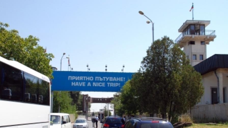 Само четирима митничари от Капитан Андреево остават в ареста