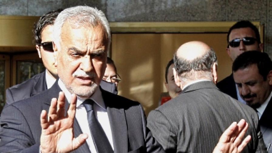 Интерпол издирва иракския вицепрезидент
