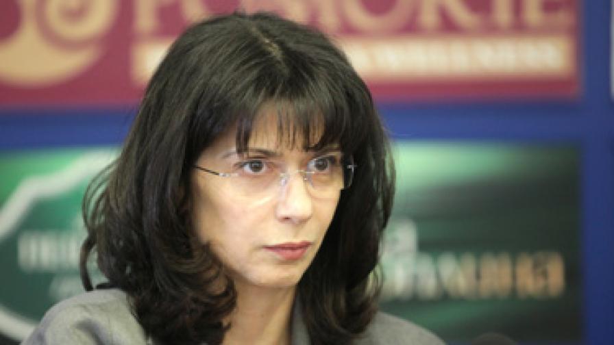Моника Йосифова