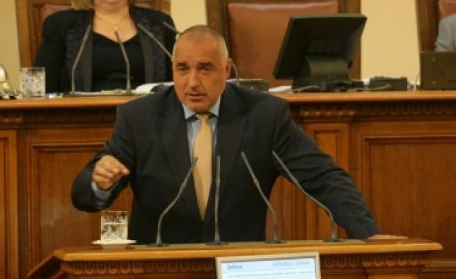 Борисов: Какво си мисля е моя тайна