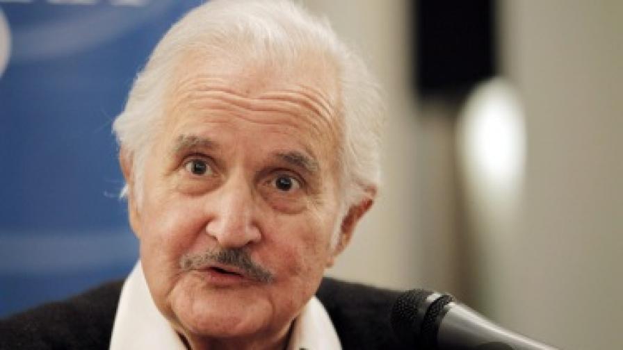 Карлос Фуентес