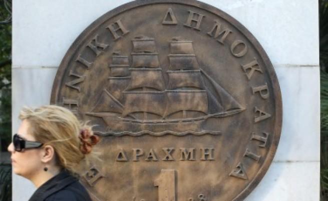 Гърция: Меркел ни предлага да направим референдум за еврото