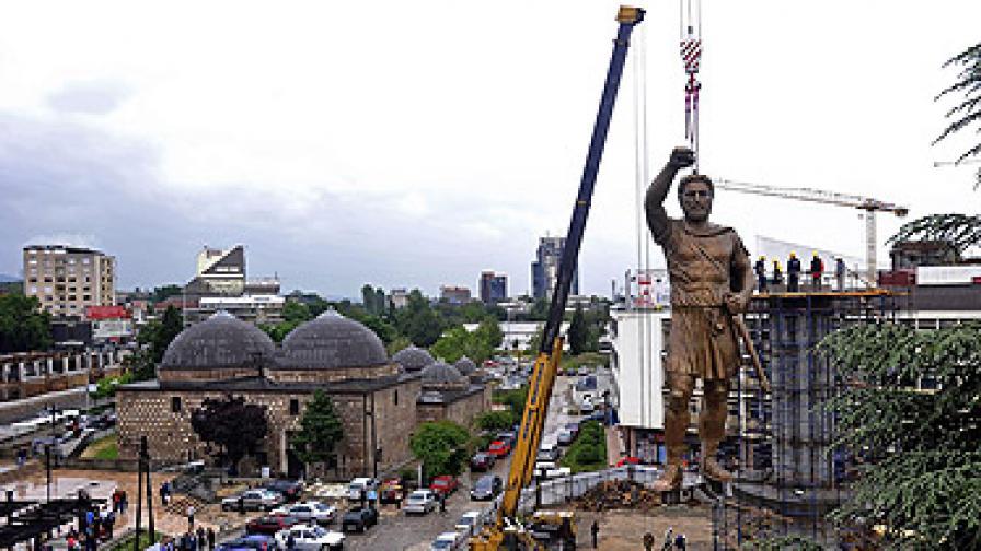 Скопие с нов паметник, този път на Филип II