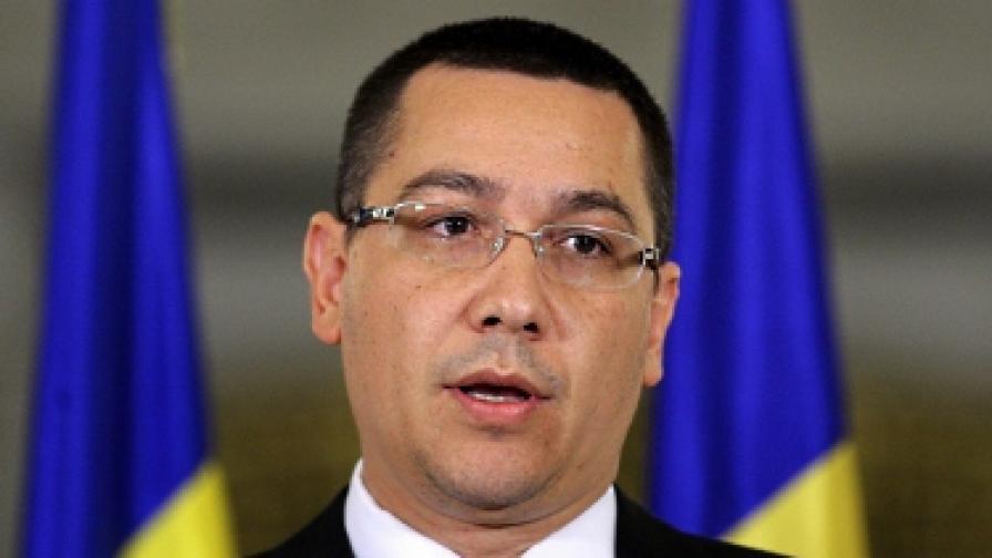 Нов министерски скандал в Румъния