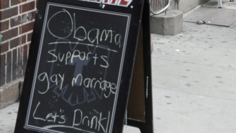 Нюйоркският бар Стоунуол Инн, който е исторически свързан с движението за гей права в САЩ, съобщава за подкрепата на Обама