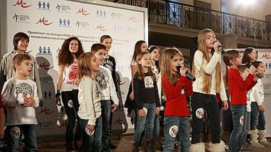 """""""Бон-Бон"""" пеят в подкрепа на децата, които се нуждаят от родителска грижа"""
