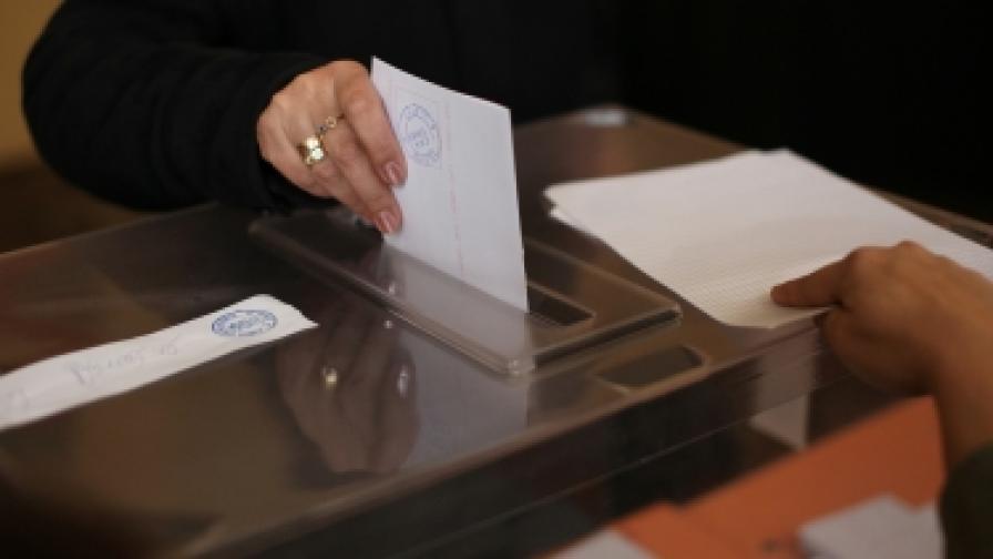 Анализатори: Четири партии в новия парламент след година