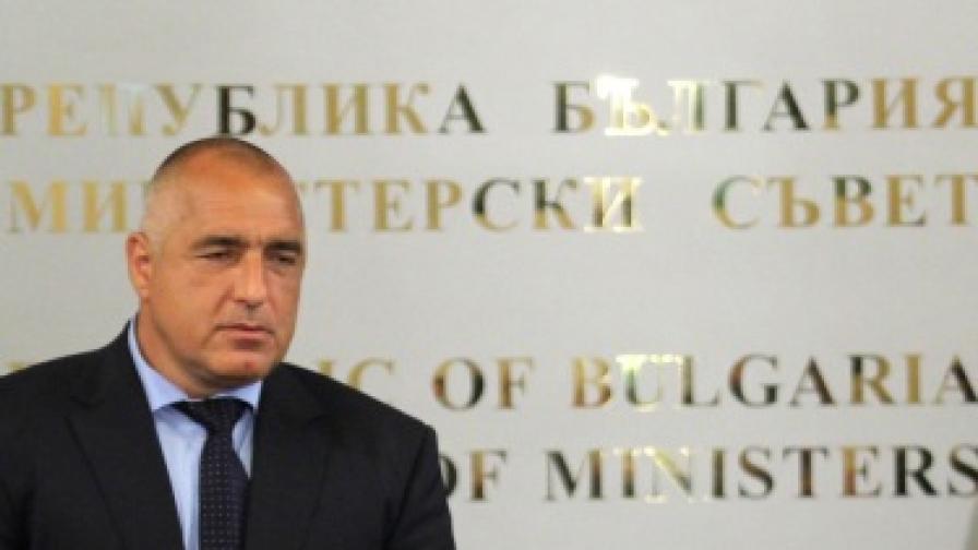 Човекът-държава на име Борисов