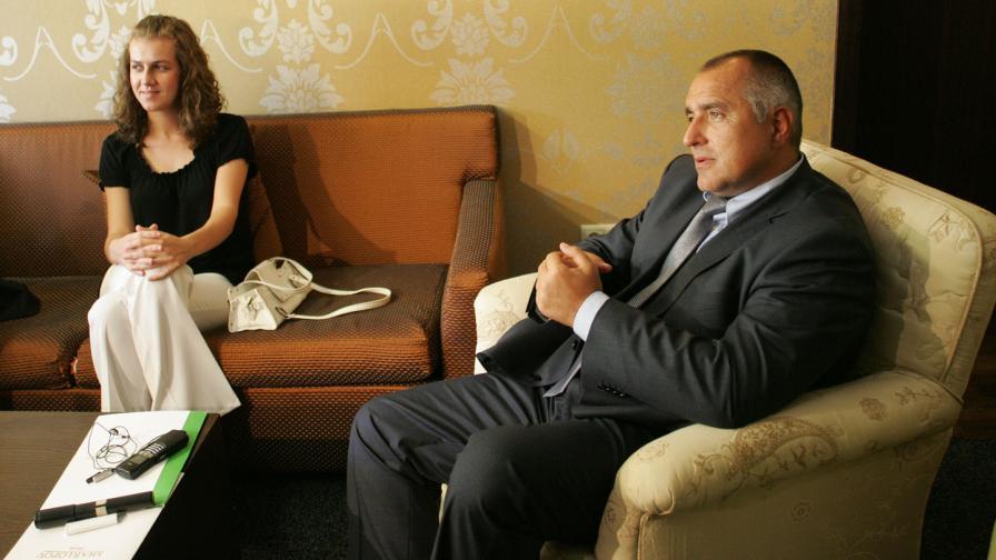 Борисов за Спаска Митрова: Любовта е сляпа, хората се женят, развеждат