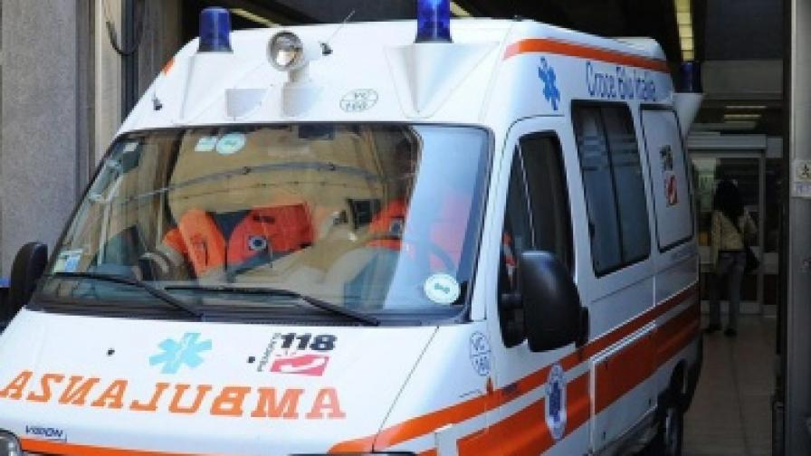 В Италия: Да чакаш 12 часа пред спешното отделение