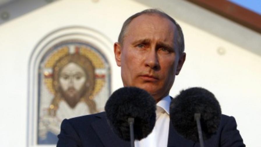 """НПО-тата в Русия - """"чуждестранни агенти"""""""
