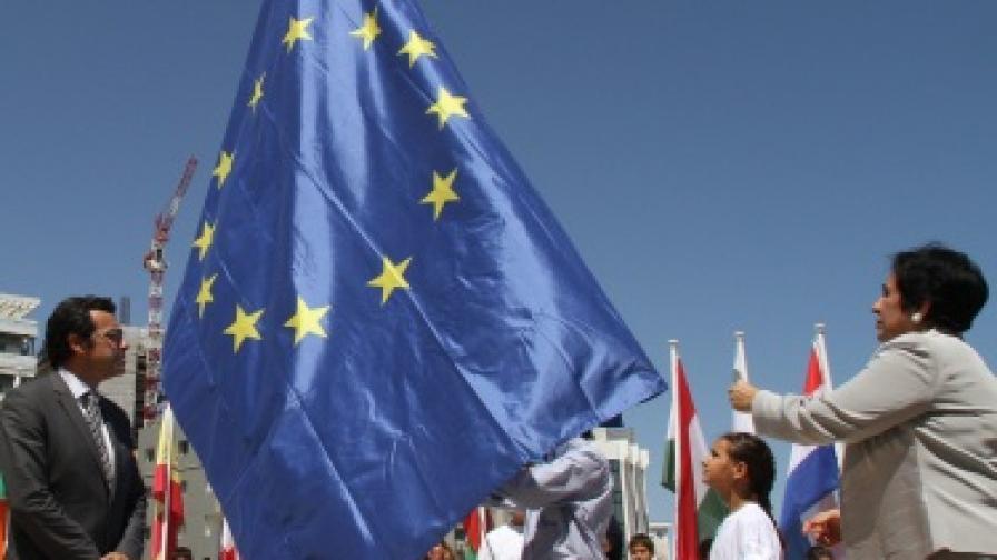 Кипър пое председателството на ЕС