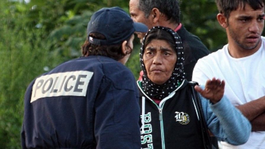 Френска сенаторка иска българските роми да могат да работят във Франция