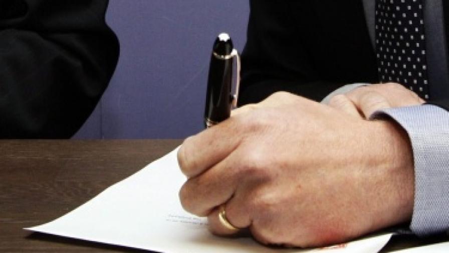 Българин оглави нова агенция на ЕС