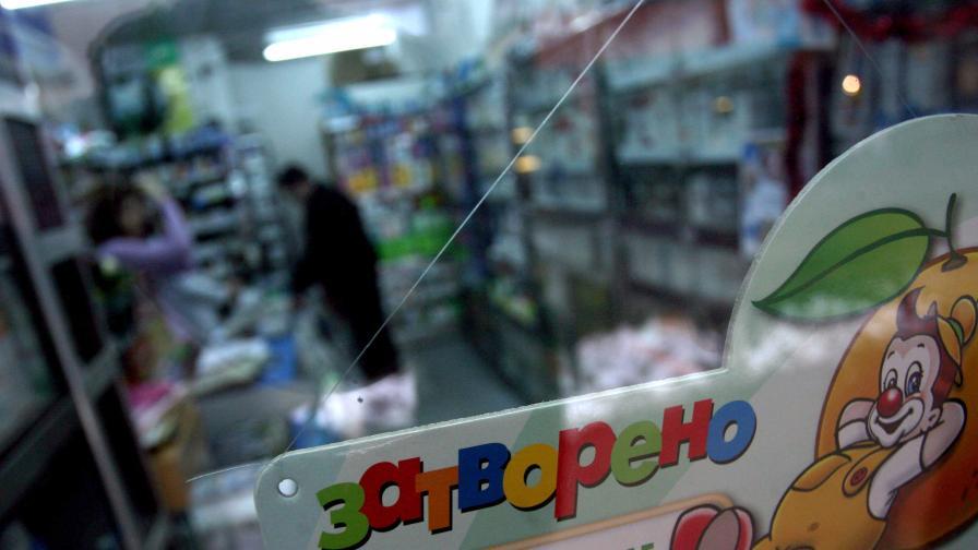268 лекарства вече са с нови, по-ниски цени
