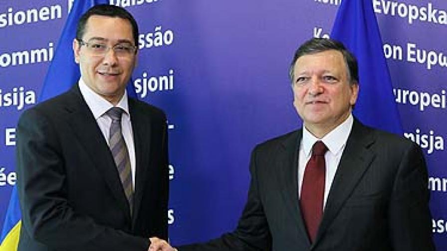 Европа – разтревожена от събитията в Румъния