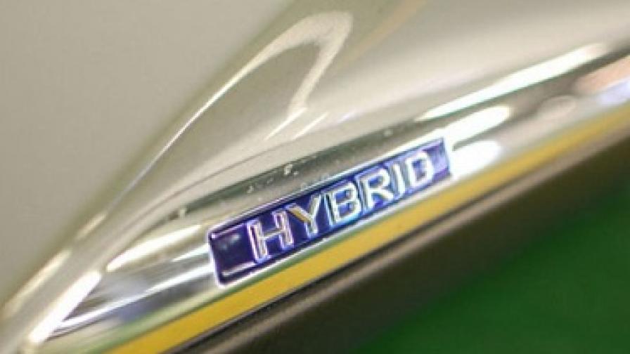 Хибридните автомобили: За и против