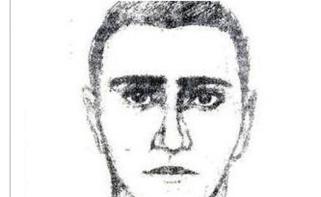 Съучастникът на терориста - гражданин на САЩ?