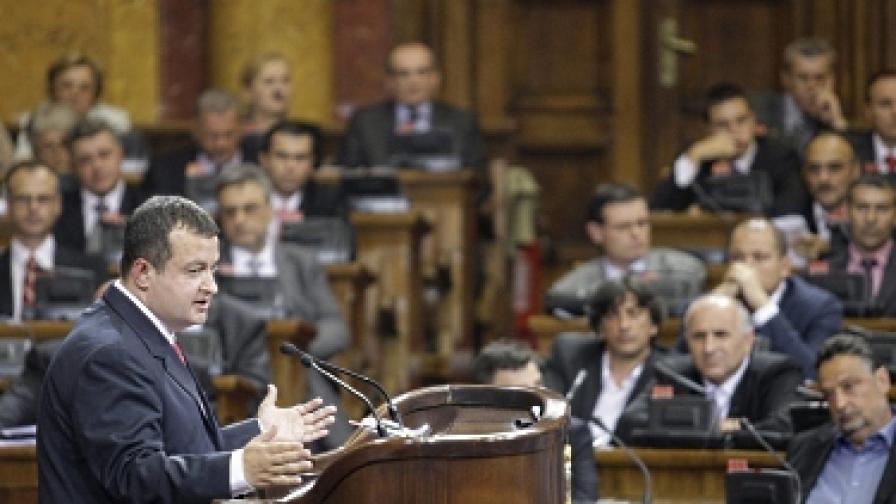 Ивица Дачич говори пред парламента