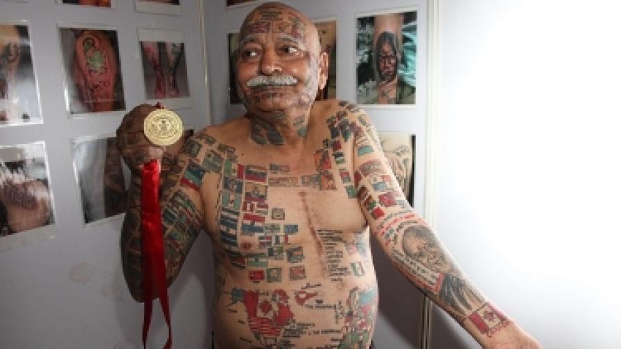 Да татуираш света по тялото си